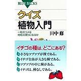 地球樹の女神 / 平井 和正 のシリーズ情報を見る
