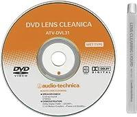 audio-technica DVDレンズクリニカ(湿式) Sブラシ ATV-DVL31