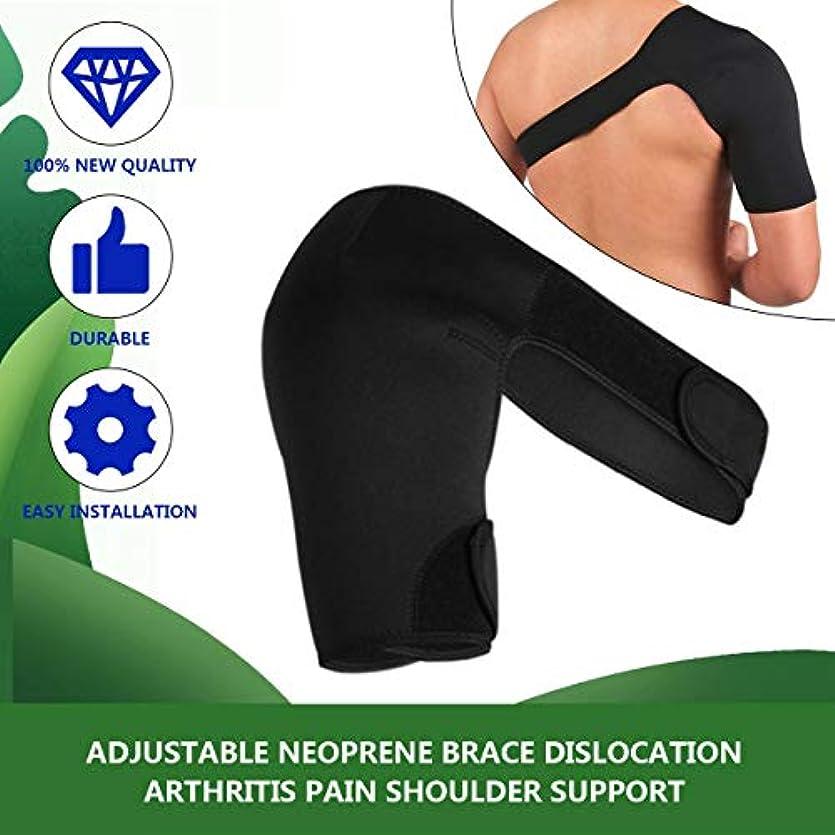 腹部私達美的調節可能な通気性ジムスポーツケアシングルショルダーサポートバックブレースガードストラップラップベルトバンドパッドブラック包帯男性&女性