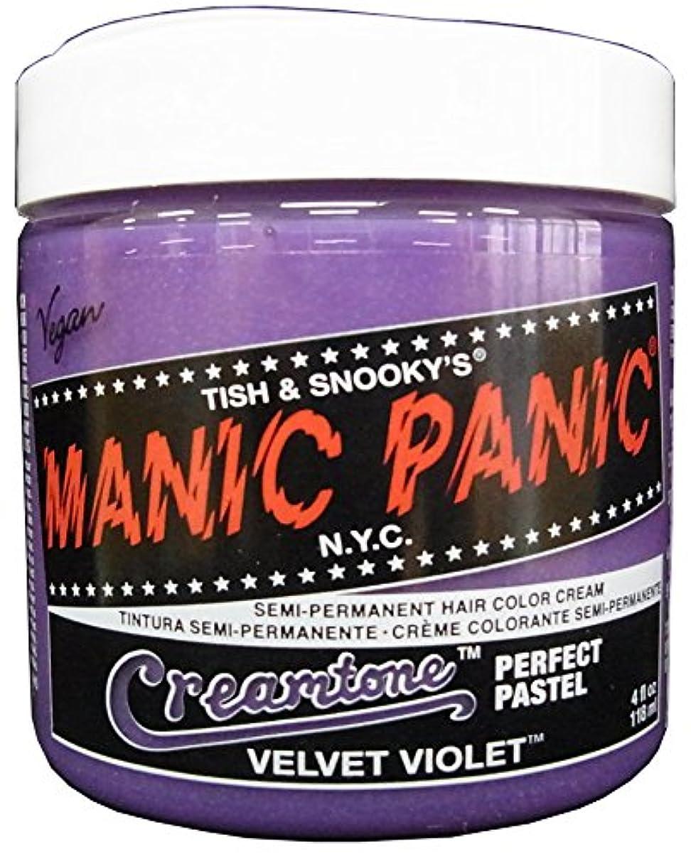 打たれたトラック財団実際のマニックパニック カラークリーム ベルベットヴァイオレット(パステル系)