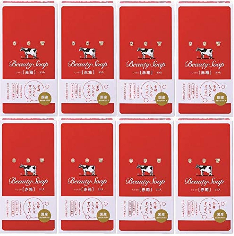ペリスコープヶ月目日食【まとめ買い】牛乳 赤箱 3コ入×8個