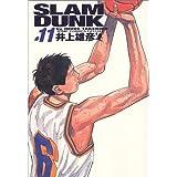 SLAM DUNK 完全版 11 (ジャンプコミックス デラックス)