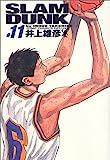 SLAM DUNK 完全版 11 (ジャンプ・コミックスデラックス)
