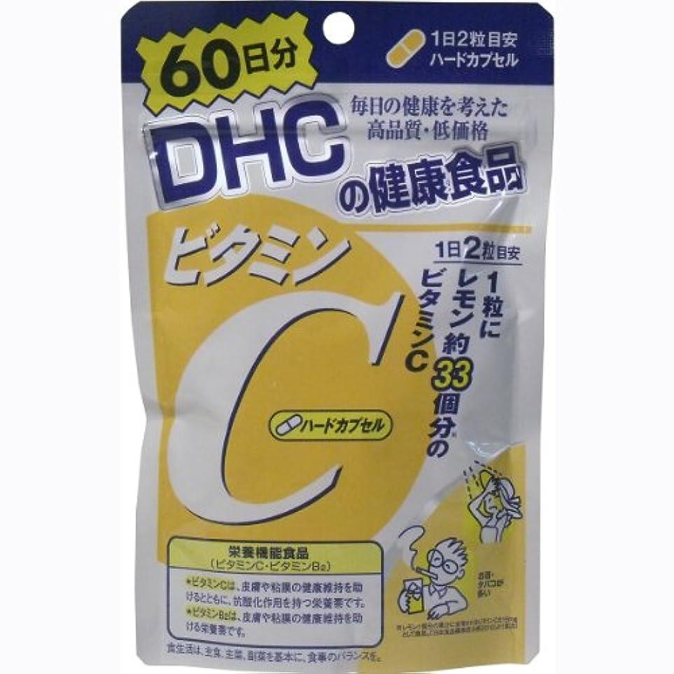 米国縞模様の派生する【DHC】ビタミンCハードカプセル 60日分 (120粒) ×5個セット