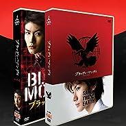 日本のTVドラマ「ブラッディ・マンデイ」Bloody Monday 1 + 2シーズン三浦春馬14枚組DVDボックス