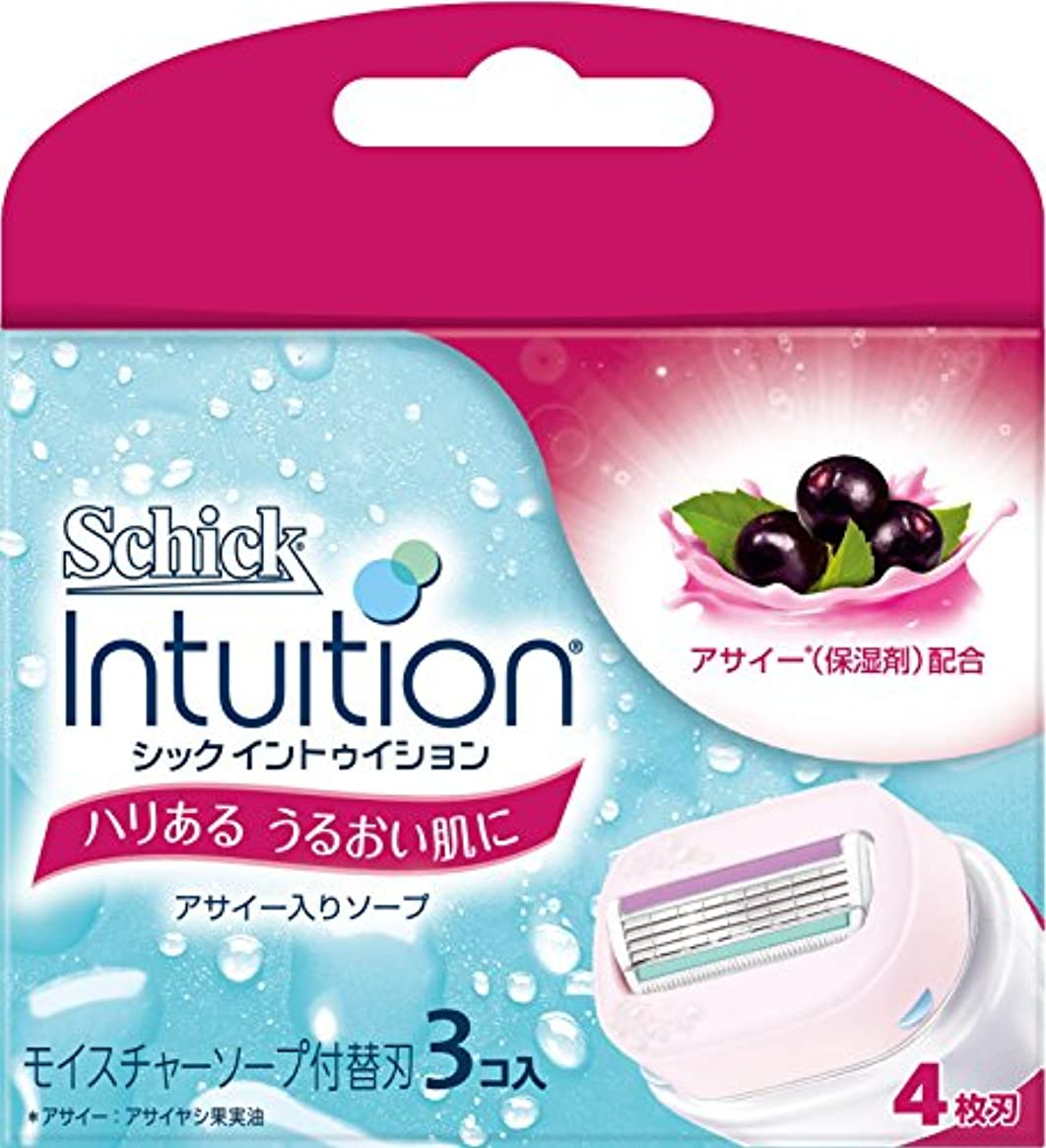 免疫ええシアーシック Schick イントゥイション 替刃 女性用 カミソリ ハリある うるおい肌に (3コ入)