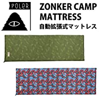 POLER ZONKER( 1.FURRY-CAMO(GRN.CM) , ZONKER)