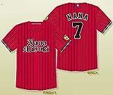 水樹奈々 【LIVE GAMES 2010】 ユニフォーム(RED) (XL)
