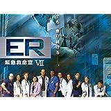 ER緊急救命室VII <セブンス・シーズン>(字幕版)
