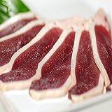 美味しくてヘルシーな鴨鍋セット 鴨ロース肉 300g 肉団子5個 特製スープ ギフト用! 【ギフト】【お中元・お歳暮・内祝い】