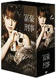 富豪刑事 DVD-BOX