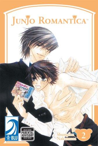 JUNJO ROMANTICA Volume 2: (Yaoi)