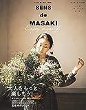 SENS de MASAKI vol.7 (集英社ムック) 画像