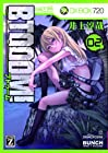 BTOOOM! 第2巻