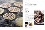 ナポリ野菜料理 -南イタリア、美味の知恵- 画像