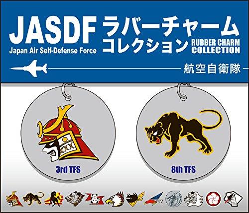 プラッツ JRC-2 航空自衛隊 ラバーチャームコレクション  三沢基地