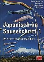 Japanisch im Sauseschritt 1. Standardausgabe: Modernes Lehr- und Uebungsbuch fuer Anfaenger in einem Band