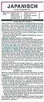 Japanisch - Kurzgrammatik. Die komplette Grammatik anschaulich und verstaendlich dargestellt