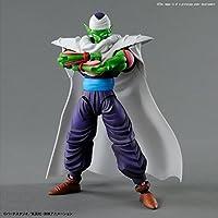Dragon Ball Z: Figure-rise Standard Piccolo Figure [Floral] [並行輸入品]