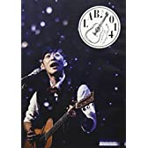 大石昌良の弾き語りラボツアー2015 東京公演 [DVD]