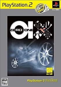 首都高バトル 01 PlayStation 2 the Best