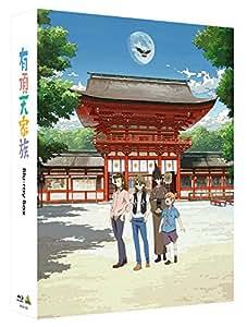 【早期購入特典あり】 有頂天家族 Blu-ray Box (生原画1枚付)