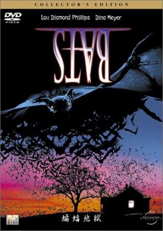 BATS~蝙蝠地獄~ コレクターズ・エディション [DVD]