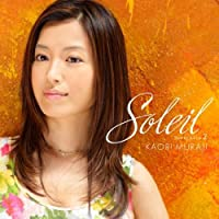 Kaori Muraji - Portraits 2 [Japan CD] UCCD-1273 by Kaori Muraji (2010-09-22)