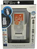 CARMAT iPodFMトランスミッター付き充電ホルダー (ホワイト) EM257