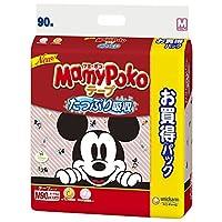 【テープ Mサイズ】マミーポコ (6~11kg)90枚
