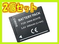 【 2個 セット 】 ≪ Panasonic パナソニック ≫ DMW - BCH7 互換 バッテリ-