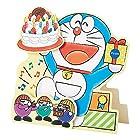 誕生日カード ライト&メロディ 夢をかなえてドラえもん P481