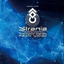 星霜鋼機ストラニア ザ・フォース・シグナル(+BT/2CD)