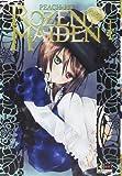 Rozen Maiden - Peach Pit #04 (1 BOOKS)
