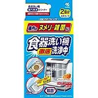 食器洗い機徹底洗浄中 オレンジオイル配合 粉末タイプ 2回分