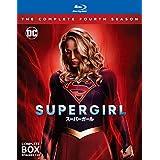 SUPERGIRL スーパーガール 4thシーズン ブルーレイ コンプリート・ボックス(4枚組) [Blu-ray]