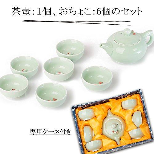 【F-grip】 中国茶器セット 中国茶器 陶器 中国茶 湯呑み 急須 金魚