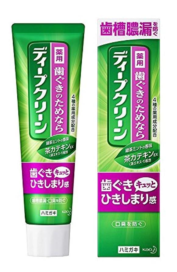 苦冗談でよろめく【花王】ディープクリーン 薬用バイタルハミガキ 100g ×5個セット