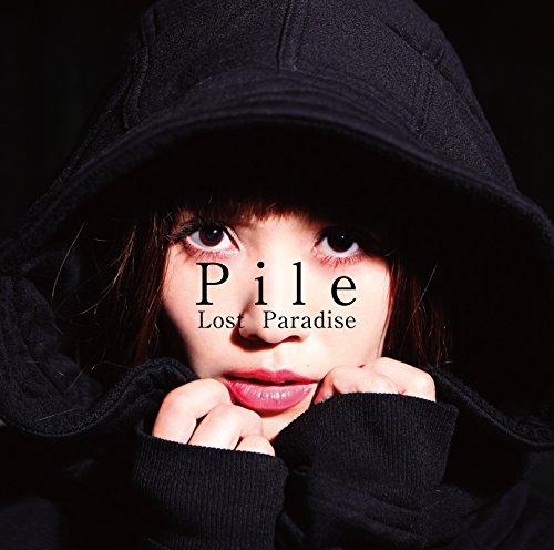 【Amazon.co.jp限定】Lost Paradise(CD+DVD)(初回限定盤A)(オリジナ...