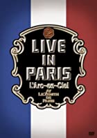 LIVE IN PARIS [DVD](在庫あり。)