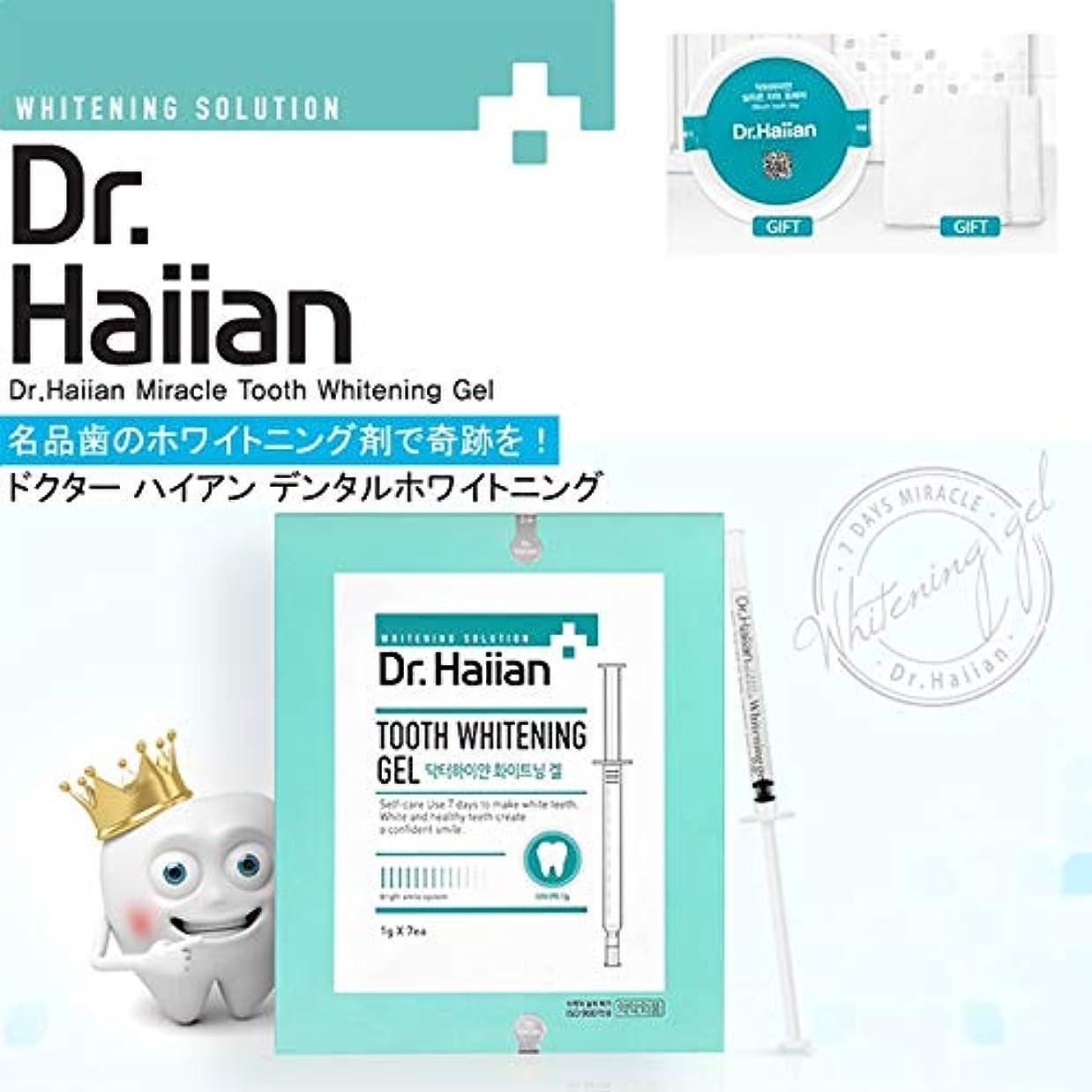。トラップクリーム[SAMSUNG PHARM]Dr.Haiian 7Days Miracle/7日間の奇跡 [SAMSUNG PHARM]白い歯を管理するための/使ったら歯が白くなる!/Self-Teeth Whitening Agent...