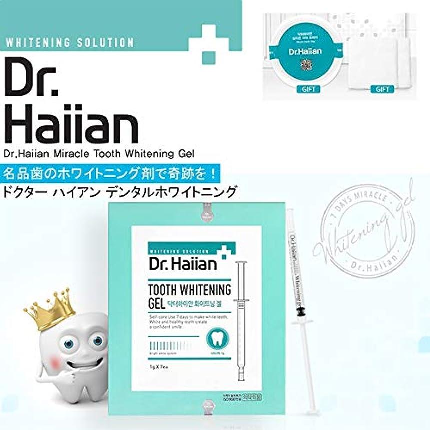 無力校長クラウン[SAMSUNG PHARM]Dr.Haiian 7Days Miracle/7日間の奇跡 [SAMSUNG PHARM]白い歯を管理するための/使ったら歯が白くなる!/Self-Teeth Whitening Agent...