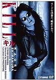 KILL [DVD]