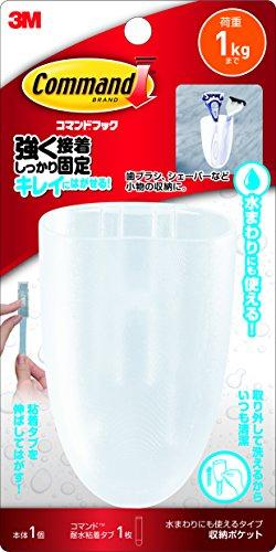 3M コマンド フック 水まわりにも使えるタイプ 収納ポケット CMBK16-WR