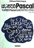 はじめてのPascal―Turbo Pascalによるプログラミング作法 (Software technology (9))