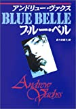 ブルー・ベル (ハヤカワ文庫―ハヤカワ・ミステリ文庫)