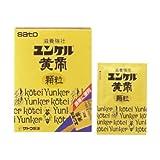 【第3類医薬品】ユンケル黄帝顆粒 16包 ×2