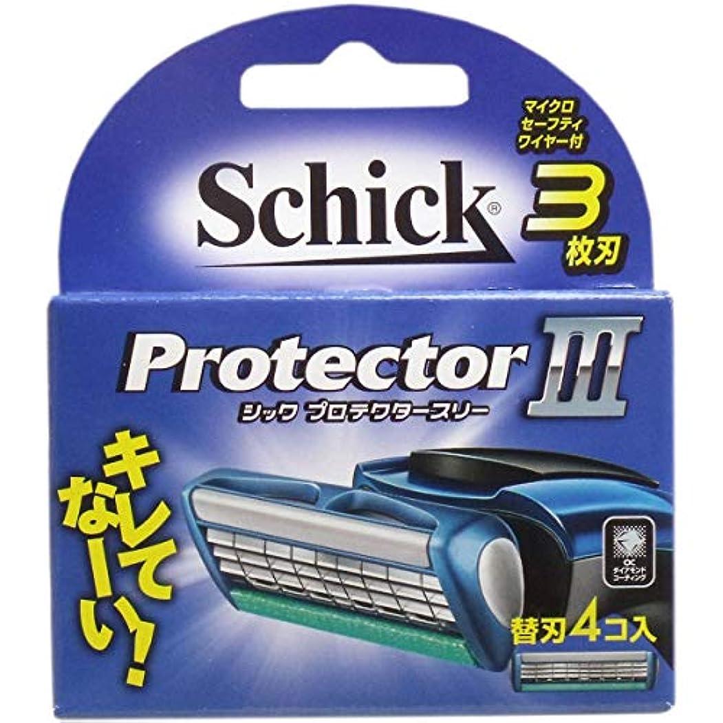 コメンテーター抑制する違反シック プロテクタースリー 替刃 4個入×20個セット