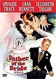 花嫁の父 [DVD] 画像
