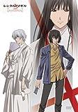 レンタルマギカ アストラルグリモア第VII巻(限定版) [DVD]